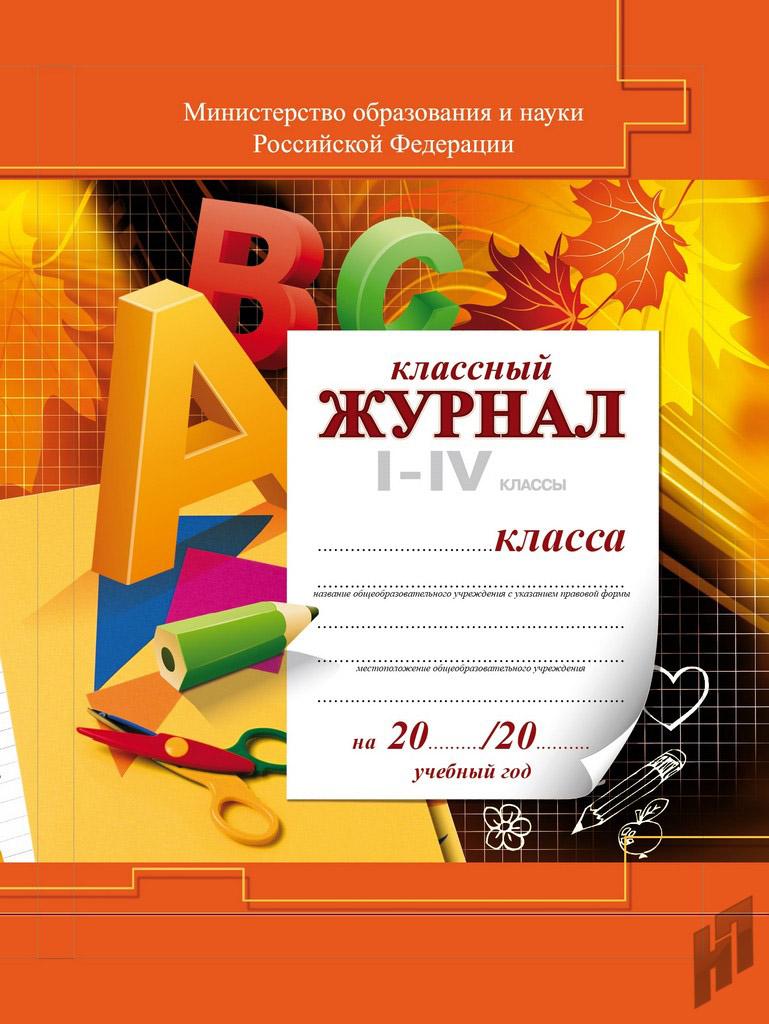 Купить Козырек на минитрактор по лучшей цене в Украине.